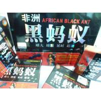 Buy cheap Black Ant Male Sexual Stimulant Sex Penic Enlargement Pills Cool / Dry Place Storage product