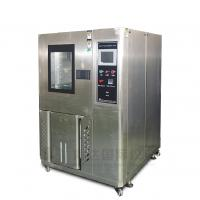 China Automobile Stainless steel LCD Display Temperature Humidity Chambers / Climatic Test Chamber wholesale