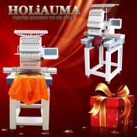 Buy cheap Best DAHAO system single head high speed computerized embroidery machine like zsk embroidery machine price product
