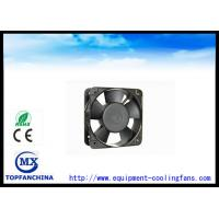 Buy cheap IP56 IP58 IP68 waterproof 2000rpm exhaust fan 150mm X 150mm X 51mm 200 cfm air flow product