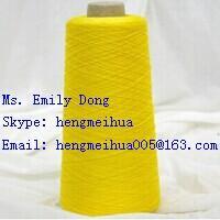 China Combed Cotton Yarn Mercerized Yarn 60s/2 on sale