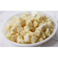 Buy cheap Delicious Freeze Dried Fruit Freezed Dried Apple Dice 6*6*6mm for Baking product