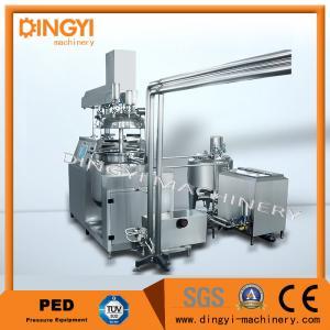 50-500L Suppository Vacuum Emulsifying Machine , Vacuum EmulsifierHigh Speed