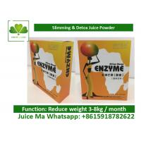 Buy cheap Detox Tea Juice Diet Weight Loss Africa Mango Enzyme Powder For Fat Burning product