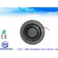 Buy cheap Portable 9 Blade Axial 24V / 48V DC Blower Fan With Hydraulic Bearing product