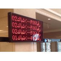 Buy cheap 17 Inch Arabic Language Wireless Queue System Ticket Dispenser Kiosk product