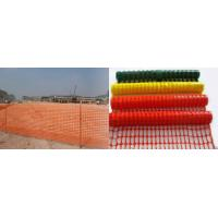 Safety barrier fence warning in building site