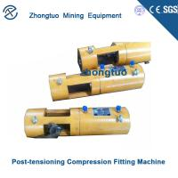 Buy cheap China Anchor Extruder for Post Tensioning Manufacturers LOW PRICE product