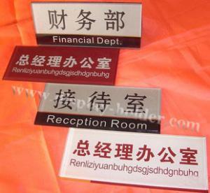 Buy cheap Placas e sinal acrílicos da porta product