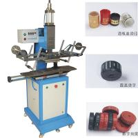 China Hot stamping machine for cups on sale