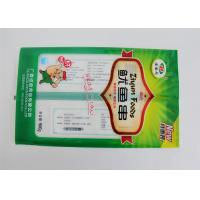 Buy cheap Heat Seal SeaFood Packaging Bags Custom Printed OPP Laminated 80 Mic from wholesalers