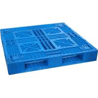 Buy cheap Offer Heavy Duty Used  Double Factory  plastic pallets for sale , 1200*1000*150 product