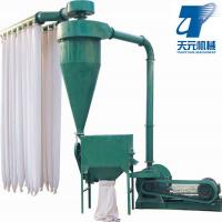 Buy cheap Factory direct selling  rice husk  powder making machine for  sale product