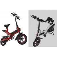 Buy cheap Elegant And Compact Foldable Electric Bike , Collapsible Power Assisted Bicycle product