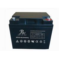 Buy cheap 45A Mobility Scooter Batteries , Lead Acid VRLA Deep Cycle Battery JPD12-45 product