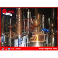 Buy cheap 1000L steam gin short path distillation column machine for sale from wholesalers