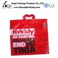 Buy cheap Red Printed Rope Handle Bags plastic garment bags for Shopping product