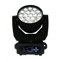 China 16CH LED Zoom Moving Head Light Wash Large Scale 4 in 1 RGBW Color LCD Strobe Dimmer on sale