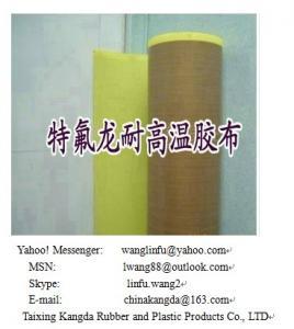 Buy cheap High density ptfe adhesive antistatic fabric product