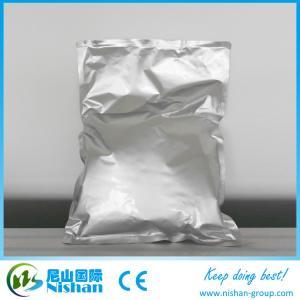 China Cosmetic Grade Hyaluronic Acid/Sodium Hyaluronate on sale