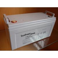 Buy cheap solor storage battery 12V-120AH sealed acid lead battery and gel product