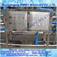 Buy cheap water treatment industry product