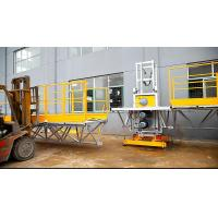 Buy cheap Scan Climber Design Window Cleaning Platform Galvanized Platform And Mast Section product