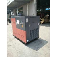 Buy cheap 22KW 30HP Belt Driven Screw  Air Compressor and Industrial Air Compressor from wholesalers