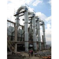 Quality Double Cyclone Rice Husk Airflow Dryer , Energy Saving Sawdust Drying Equipment for sale
