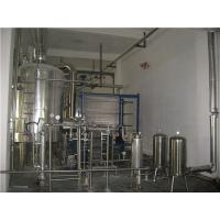 Buy cheap Pharmaceutical Industrial Vacuum Multiple Effect Evaporation Plate Heat Exchanger Technology product