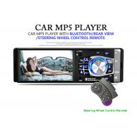 Buy cheap 178*50mm 4 Inch Touch Screen Car Stereo BT Music Steering Remote Optional product