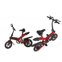 Buy cheap High End Compact Folding Electric Bike , Electric Assist Bike City E Cycle product
