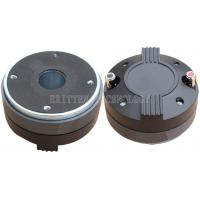 Buy cheap 102dB 34mm Powered PA Speakers Compression Driver 40 Watts with 500Hz - 18KHz product