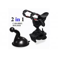 Buy cheap Black 360 Degree Rotating Clamp Universal Cell Phone Holders For Cars product