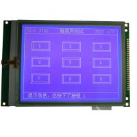 "Buy cheap 5.7"" Graphic LCD Display Module , Industrial Control Equipment Dot Matrix LCD Module product"