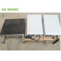 Buy cheap Botton / Side Mounted Submersible Ultrasonic Transducer Remove Oil Pipe Cleaning product