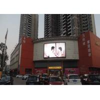 China Fixed Full Color Outdoor Led Tv Billboard / Advertising Large Led Screen 10mm Pixel Pitch wholesale