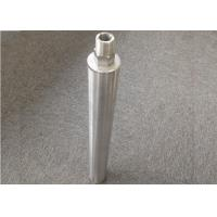 China Candle Filter Industrial Screens Cylindrical For Beer Malting And Brewing wholesale