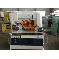 Buy cheap Mild Steel Hydraulic Ironworker , Iron Rod Cutting Machine Easy Operation product