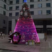China Flexible And Soft LED Curtain Display Screen For Christmas Decoration wholesale