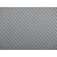 China polyester wire mesh on sale