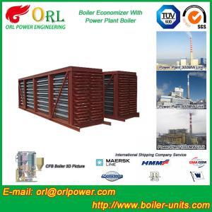 Buy cheap Hot Water Boiler Stack Economizer Economiser Tubes Anti Corrosion ASME Standard product