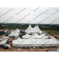 Buy cheap Luxury White Membrance Structure Outdoor Circus Tent In Shopping Center / Mall / Plaza from wholesalers