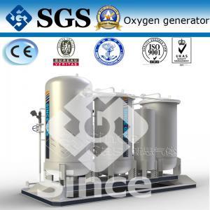 Buy cheap 酸素のガスの発電機のステンレス鋼材料の医学の酸素の発電機 product