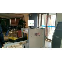 Quality AT5030 Airport High Penetration 5030c Metal Detection Luggage X-ray Machine for sale