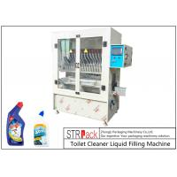 High Accuracy Automatic Liquid Filling Machine Vertical High Tech Filler For Bleach / Acid