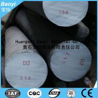 China AISI D2 Tool Steel on sale