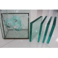Buy cheap Sell High quality 20mm Laminated bullet proof glass for bank counter product