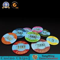 Buy cheap Gambling Club Factory stock spot High-grade Acrylic Crown Pattern Bronzing Chip UV Anti-counterfeit Chip Coin Accept per product