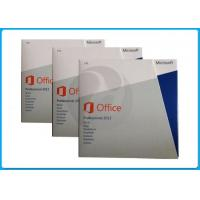 Buy cheap Microsoft Office 2013 Retail Box DVD Online Activation For Desktop / Laptop product